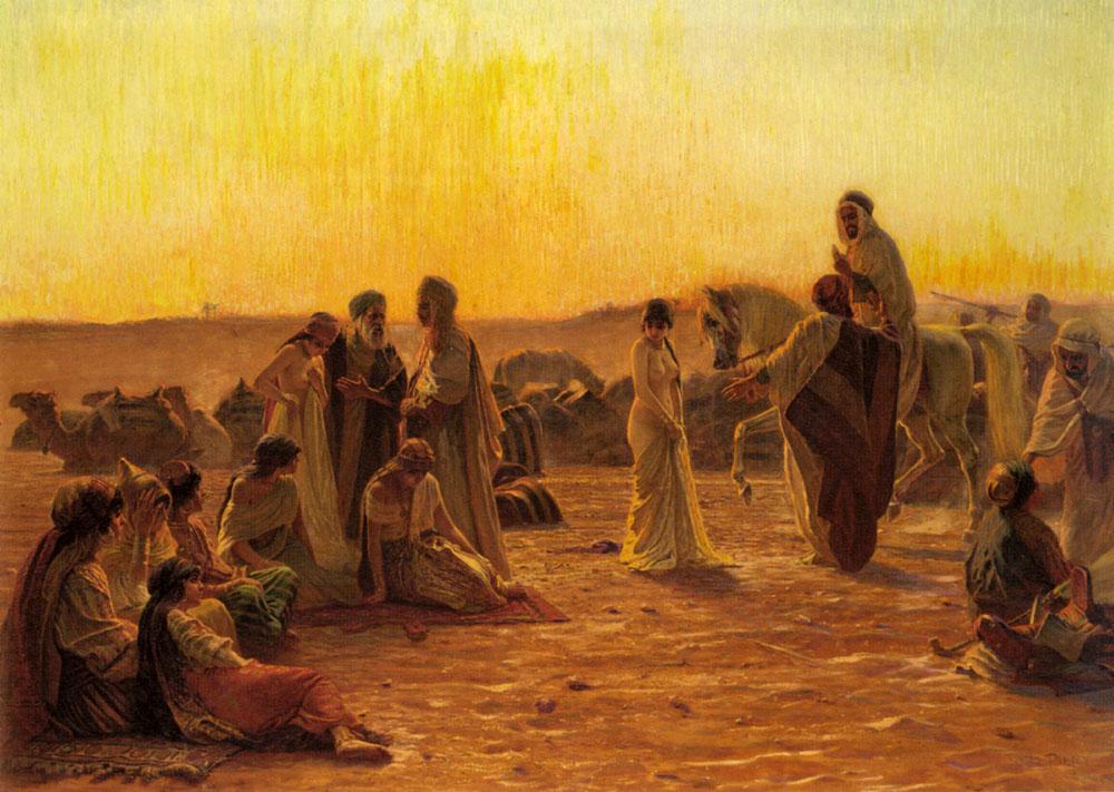 ярмарка рабынь год 2 № 883981 без смс